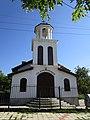 Црква Светог Арханђела Стефана, Драгоман 02.JPG