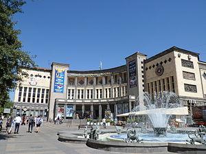 Կինոթատրոն «Մոսկվա» 4