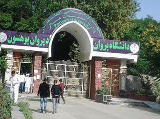 Parwan University