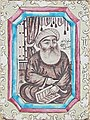 نقاشی شیخ فضل الله نوری در تکیه معاون الملک - panoramio.jpg