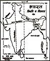 भारत.jpg