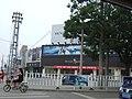 七匹狼专卖 - panoramio.jpg