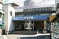 京成関屋駅 - panoramio.jpg