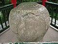 刘邦上马石 A jade drum used by the emperor Liu Bang to mount a horse - panoramio.jpg