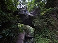 小天生桥 - Small Nature Bridge - 2015.04 - panoramio.jpg