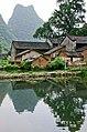 小青山乡村之旅 - panoramio (12).jpg