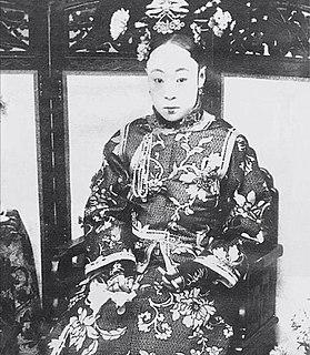 Youlan (Gūwalgiya) Chinese princess consort