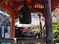 朝倉山真禅院.jpeg