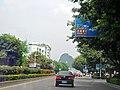 桂林市街道景色 - panoramio (39).jpg