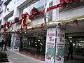 聖誕節來臨2008年12月 - panoramio - Tianmu peter (3).jpg