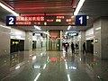 西湖东站月台内景.jpg