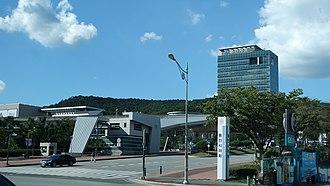 Yongin - Image: 용인시청