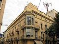 013 Casa Fèlix Jaume (o Casa Sala), cantonada c. Nou - Sant Llàtzer.jpg