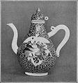 0381 Teapot.jpg