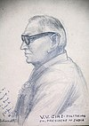 10) V.V GIRI AUTOGRAPHED PENCIL SKETCH.jpg