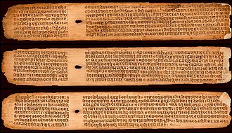 Devanagari - A few palm leaves from the Buddhist Sanskrit text Shisyalekha composed in 5th-century by Candragomin. Shisyalekha was written in Devanagari script by a Nepalese scribe in 1084 CE (above). The manuscript is in the Cambridge University library.