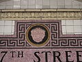 137th Street–City College IRT Broadway 1022.JPG