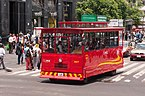 15-07-21-Mexico-Stadtzentrum-RalfR-N3S 9663.jpg