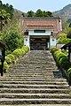 150425 Kounji Chizu Tottori pref Japan01s3.jpg