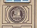 150913 16 Rynek Kościuszki in Białystok - 05.jpg