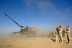 155mm Self-propelled cannon in Afghanistan.jpg