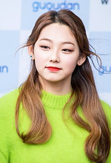 Kang Mi-na - Wikipedia