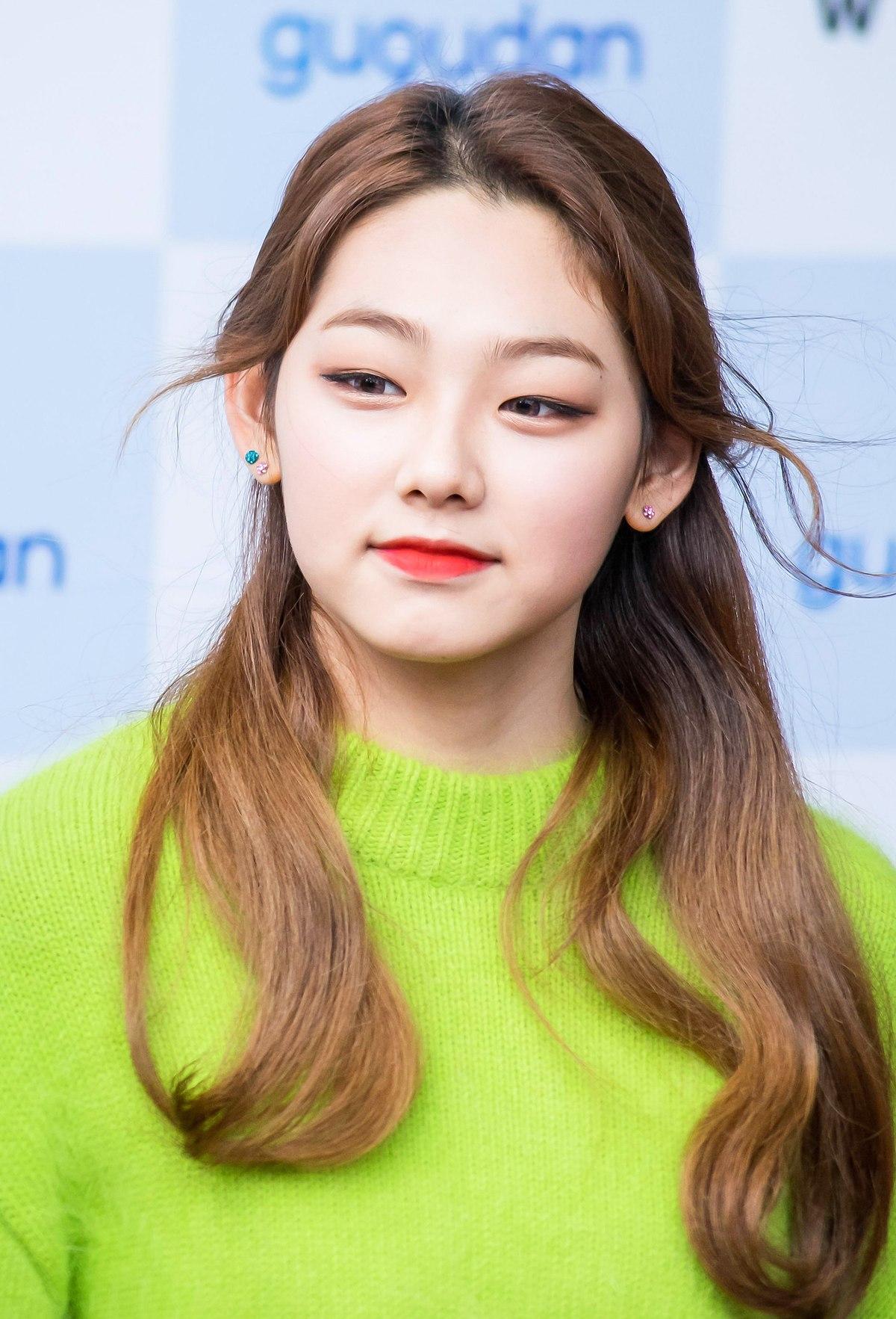 Kang Mi-Na