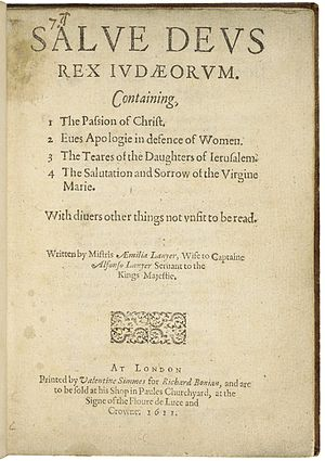 Emilia Lanier - The title page of Lanier's collection of poetry, Salve Deux Rex Judaeorum.
