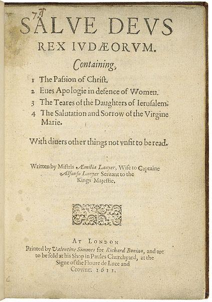 File:1611 Salve Deux Rex Judaeorum.jpg