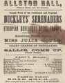 1858 Buckleys AllstonHall Boston.png