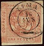 1860issue Una Peseta Peru DC Lima Mi9Ib Yv7.jpg