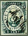 1868 5c Antioquia pen Medellin Sc2 Mi2.jpg