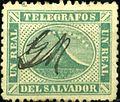 1882 El Salvador telegraph stamp.jpg