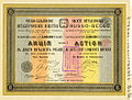 1895. Акция РБМО.jpg
