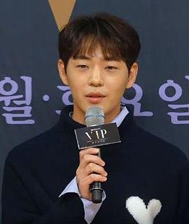 Shin Jae-ha South Korean actor