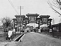 1918 Jingdejie pailou.jpg