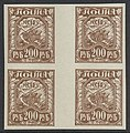 1921 hgutterblock 200r brown nh.jpg
