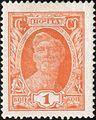 1927 CPA 281.jpg