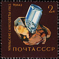 1963 Precious Stones of the Urals - Topaz.jpg