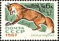 1967 CPA 3536.jpg