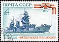 1973. Краснознаменный линейный корабль Октябрьская революция.jpg