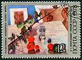 1978 SU stamp-03-001.jpg