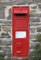 19th Century post box - geograph.org.uk - 442939.jpg