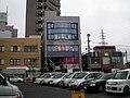 1 Chome Ozakudai, Hamura-shi, Tōkyō-to 205-0001, Japan - panoramio - moonwalker76.jpg