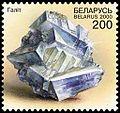 2000. Stamp of Belarus 0395.jpg