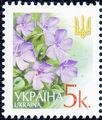 2006. 5 к (марка).jpg