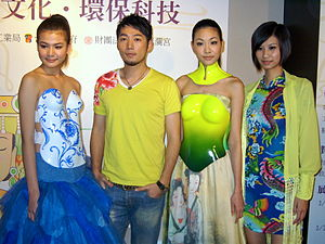 Models showing modern textiles for the 2008 FUSE Textile Week in Taiwan.