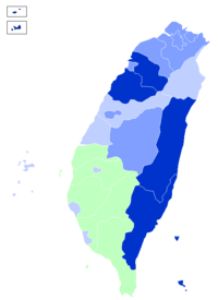 2008 ROC Presidential Election Result.png
