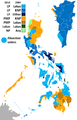 2010PhilippinePresidentialElection (swing).PNG