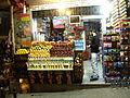 20131205 Istanbul 318.jpg